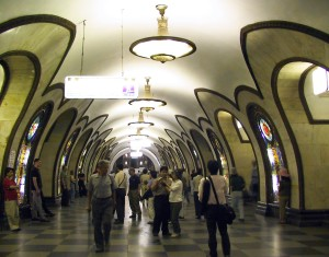 Metro 2, Moscow, Russia